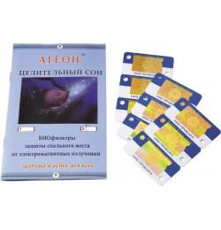 Биофильтр защитный  Агеон для двуспального места